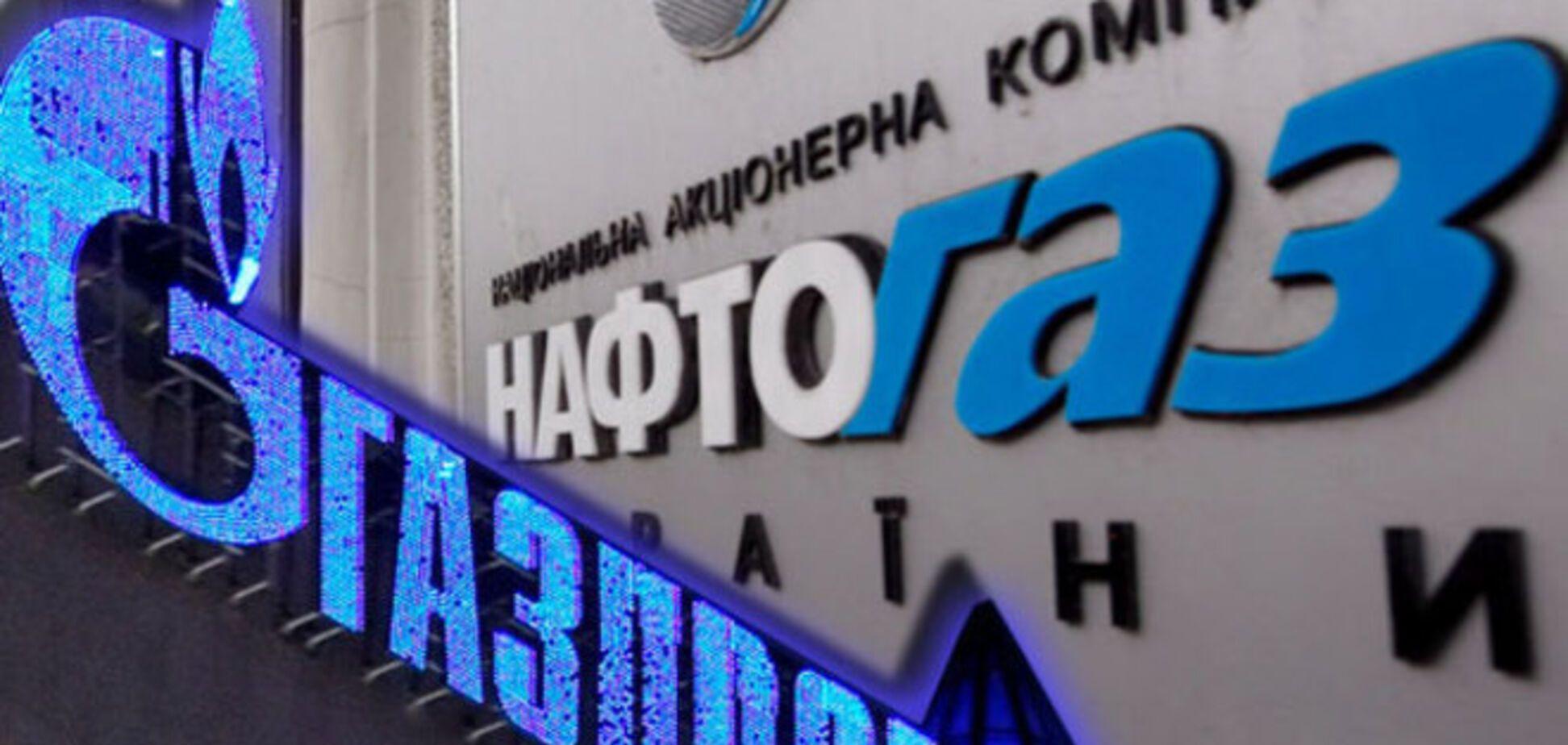 'Нафтогаз' перерахував 'Газпрому' $ 1,45 млрд боргу
