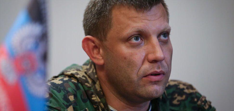 Лідер 'Оплоту' розповів, як і чому Москва зробила Захарченка ватажком терористів 'ДНР'
