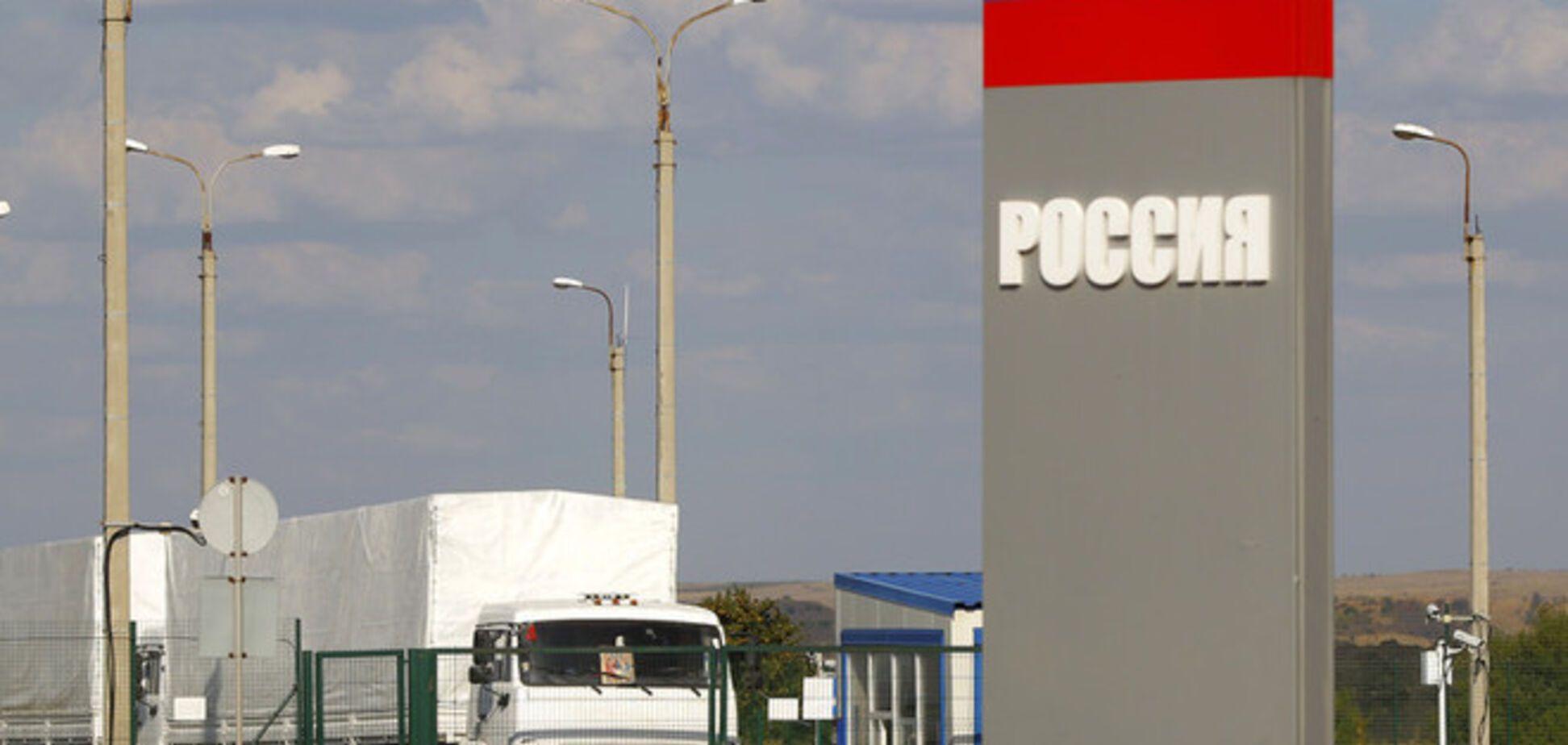 'Гумконвои' РФ вывозили тела погибших российских солдат - СНБО