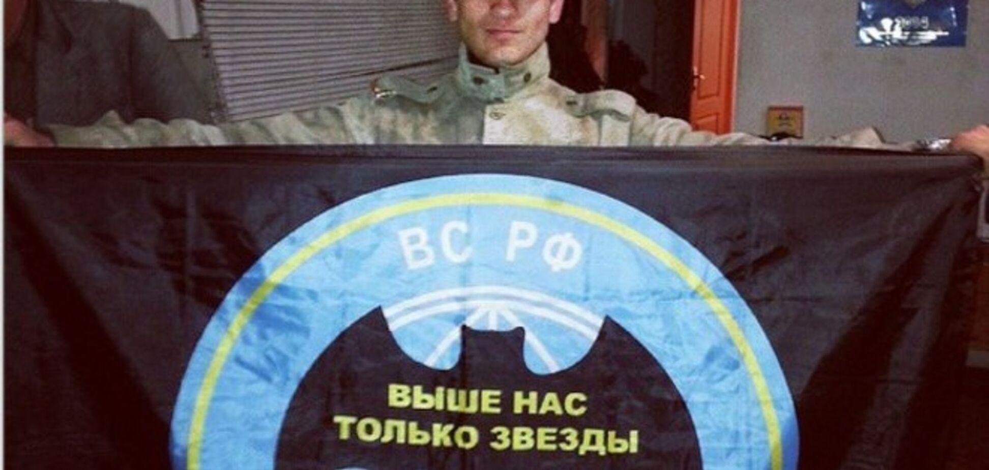 Они заблудились: диверсионно-разведывательная группа 'Рязань' не скрывает своего участия в войне против Украины