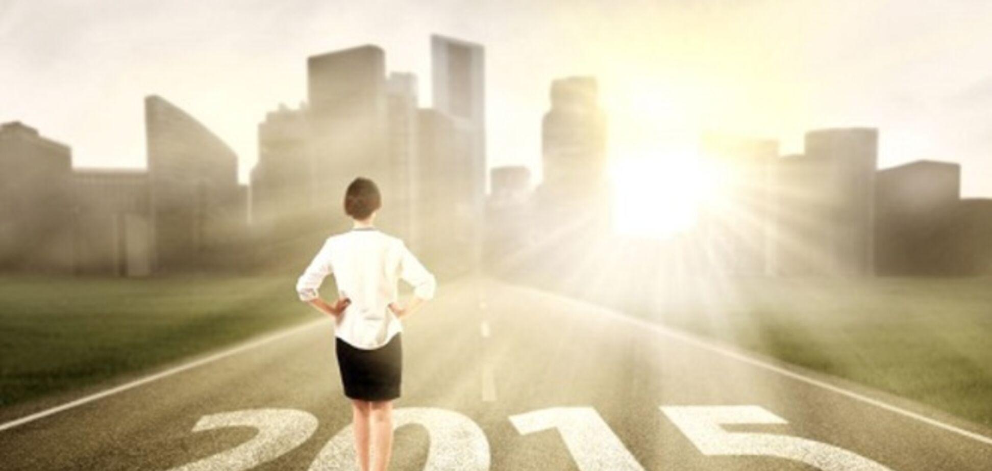 9 важных вещей, которые стоит сделать в 2015 году