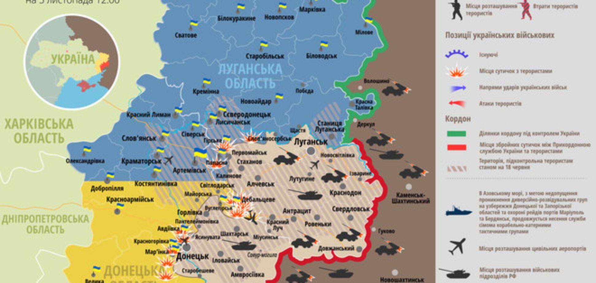 Террористы усиливают атаки по всему фронту: карта АТО