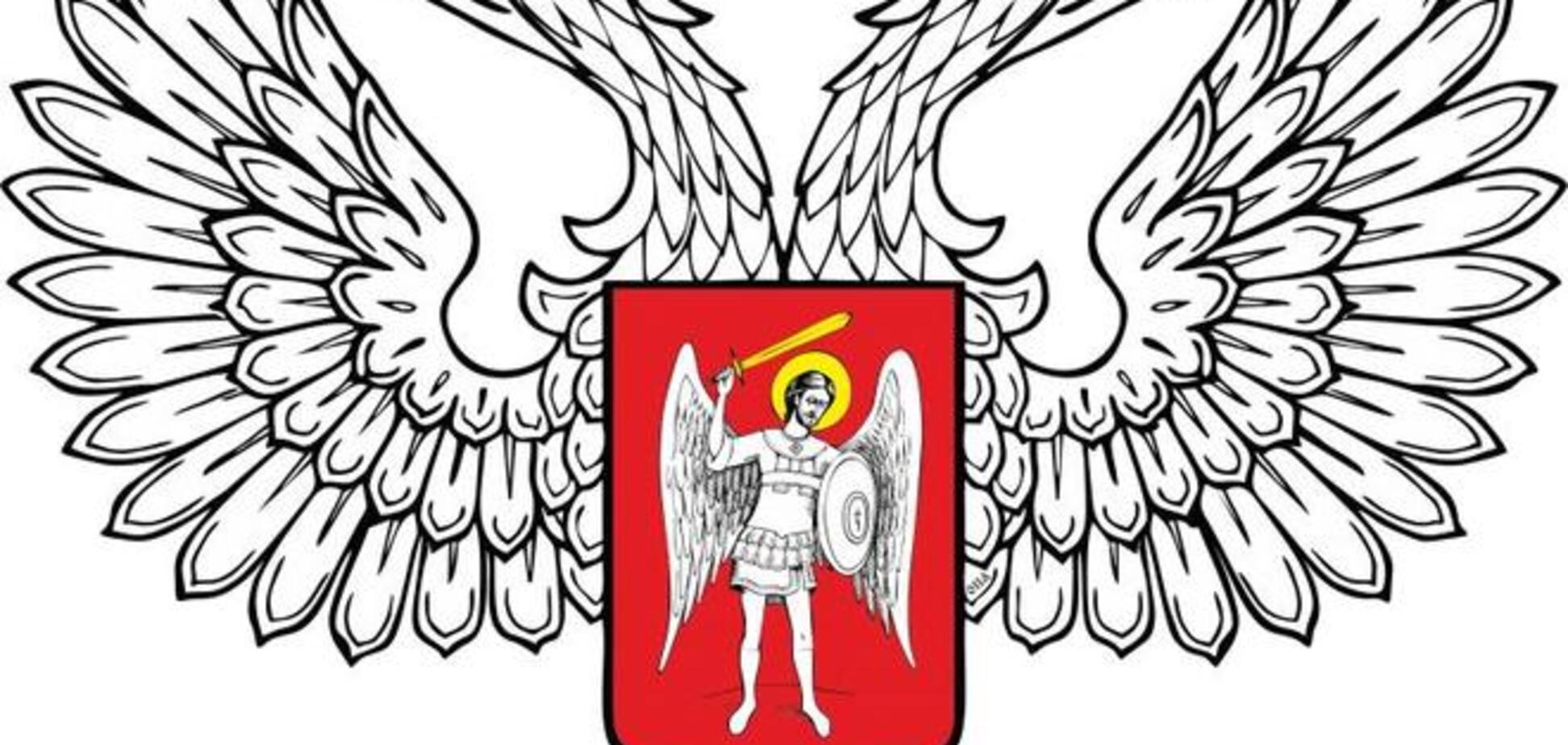 Архиепископ Евстратий о новом гербе 'ДНР': безногий орел и бородатый архангел