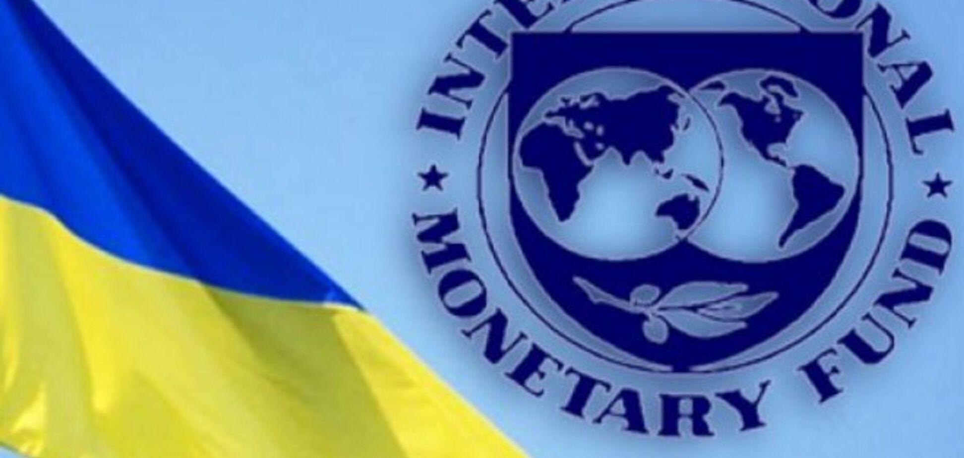МВФ признал, что его советы были ошибочными для Украины