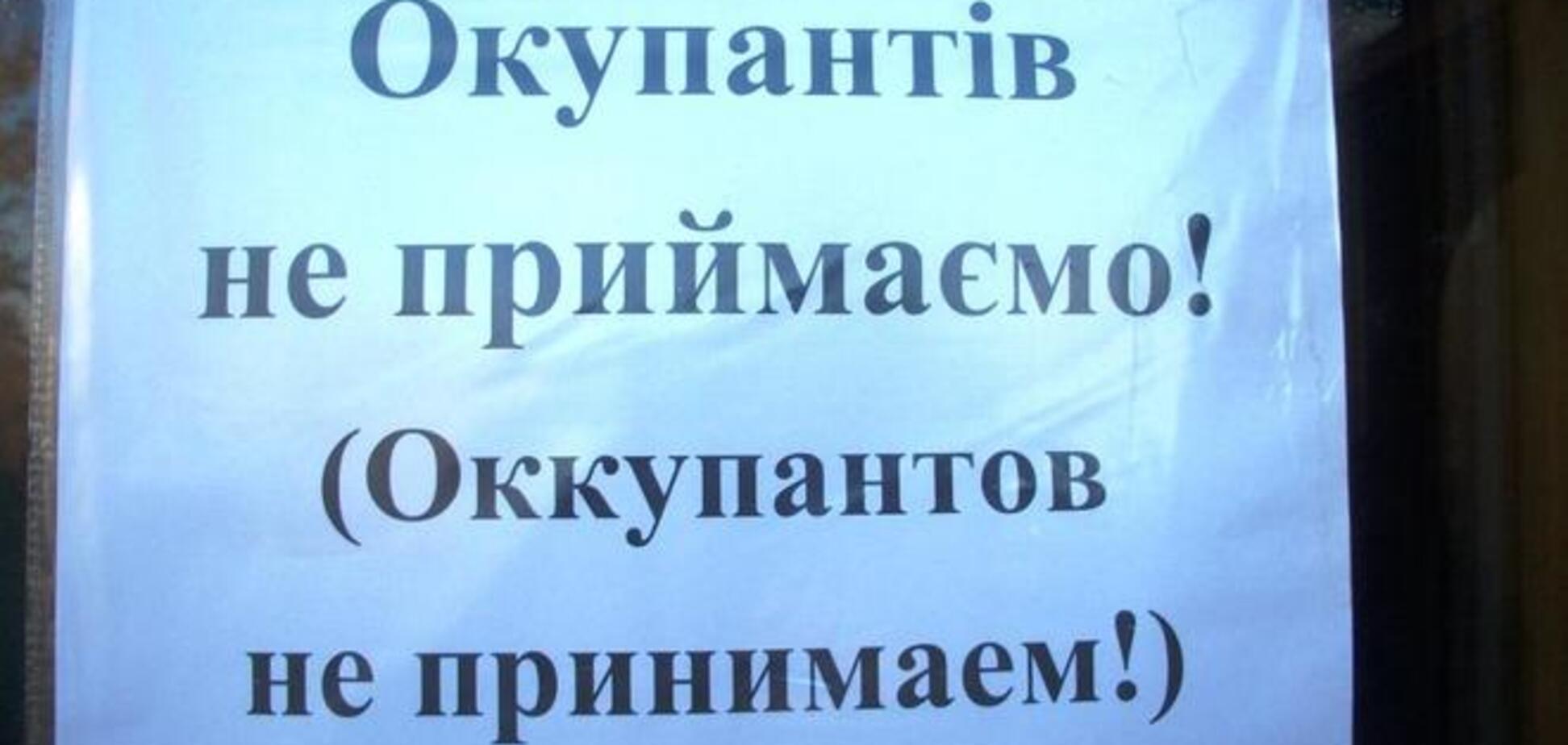 Отель в Трускавце отказался принимать россиян: фотофакт