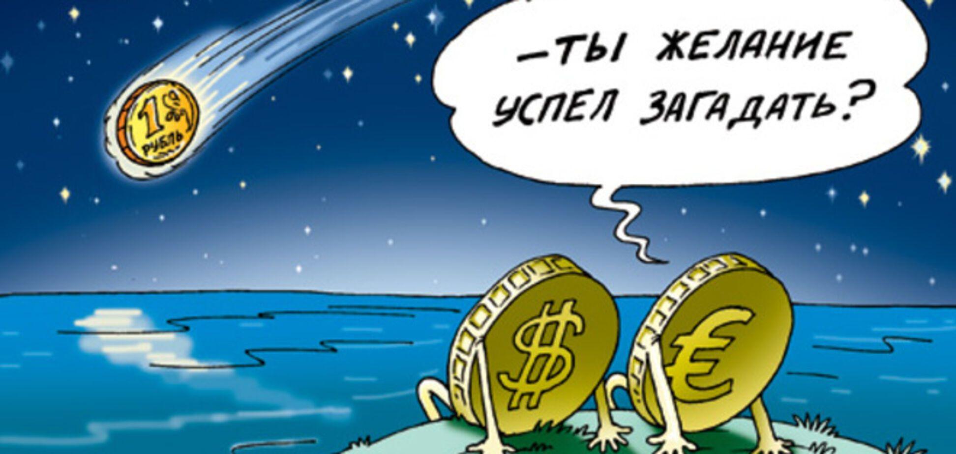 Британская The Guardian в онлайн режиме транслирует падение рубля