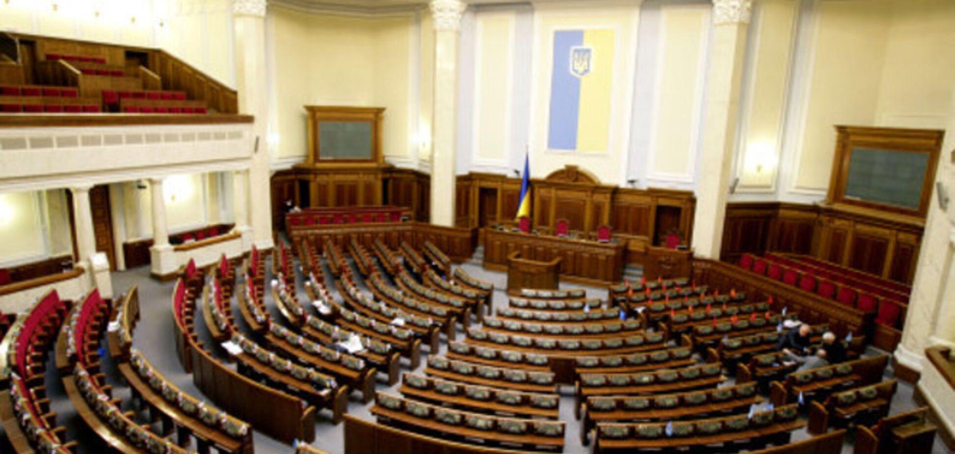 Погоджувальна рада ВР 'розсварила' розподіл парламентських комітетів
