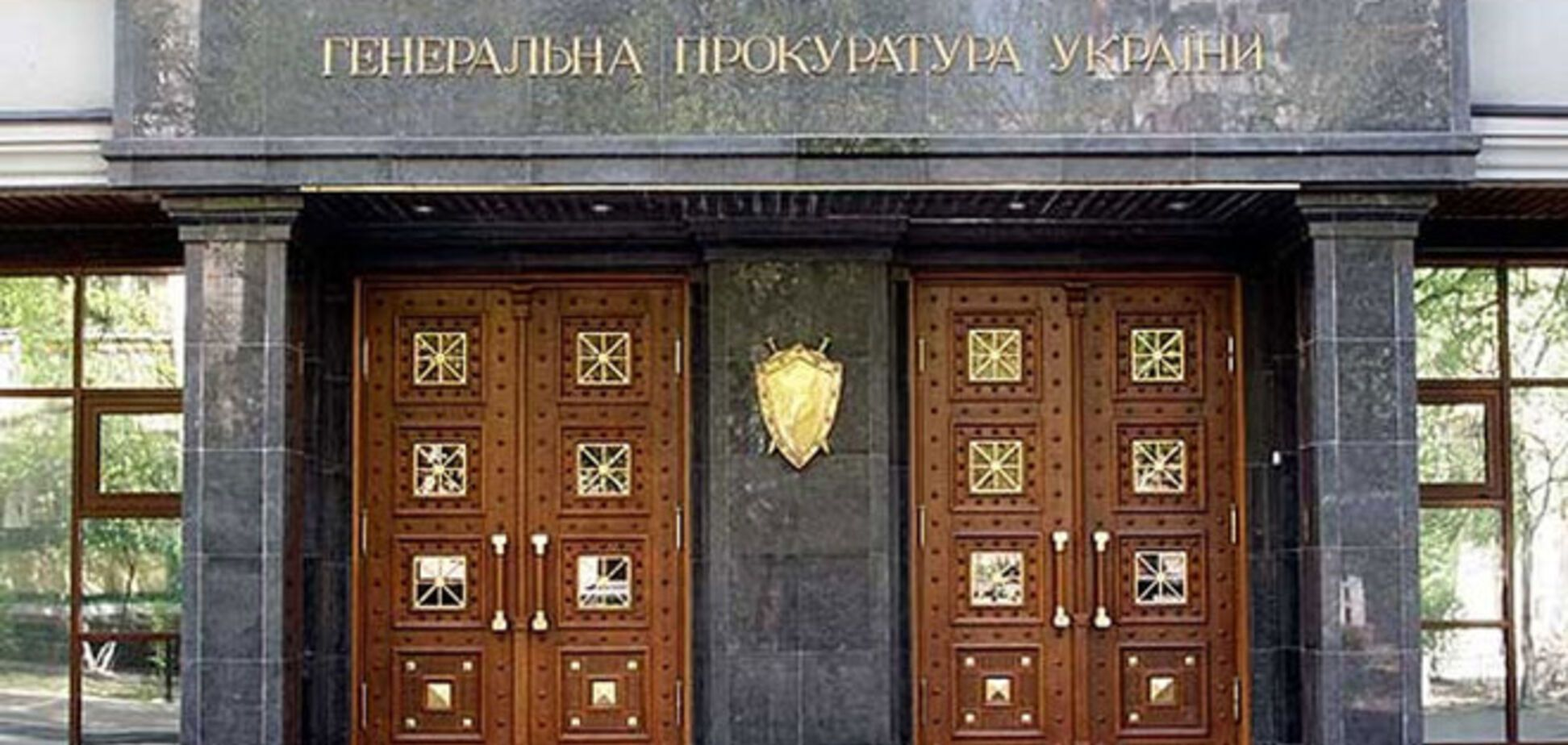 ГПУ оголосила про підозру екс-депутатам Калетнику і Олійнику