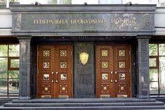 ГПУ объявила о подозрении экс-депутатам Калетнику и Олийныку