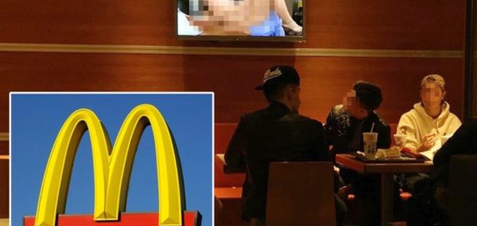 В Швейцарии McDonald's случайно показал посетителям порно