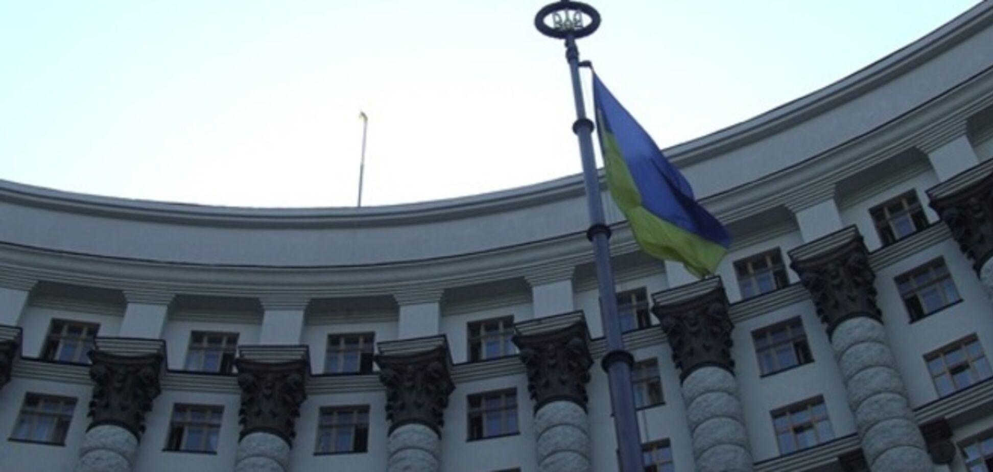 Проект Програми діяльності КМУ - зрада України?