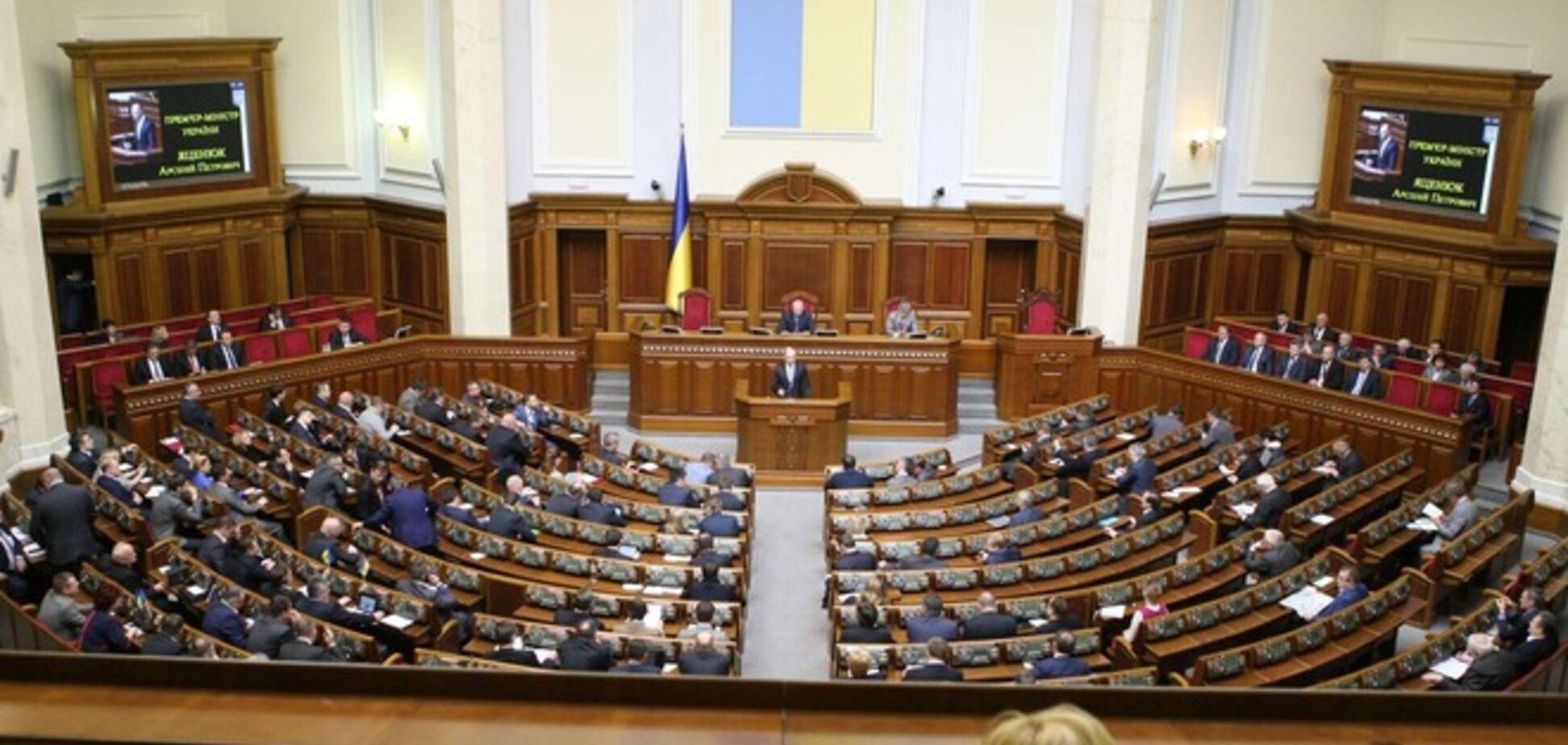 Рада проголосовала за расширение компетенции СНБО и полномочий секретаря Совбеза