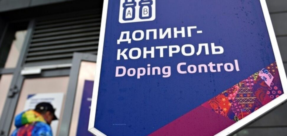 Более 50 российских спoртсменов подозреваются в употреблении допинга