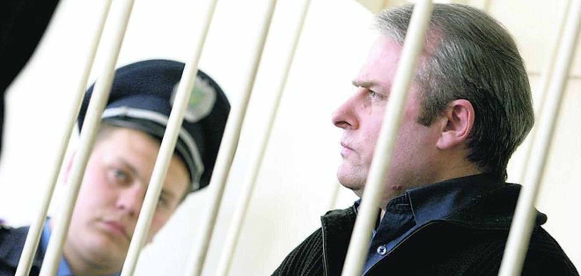 Генпрокуратура объявила о подозрении экс-прокурору Киевщины из-за незаконного освобождения Лозинского