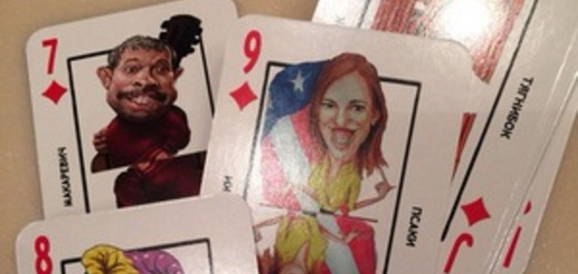 Для Кремля напечатали целую фуру игральных карт с 'врагами российского народа': опубликовано фото