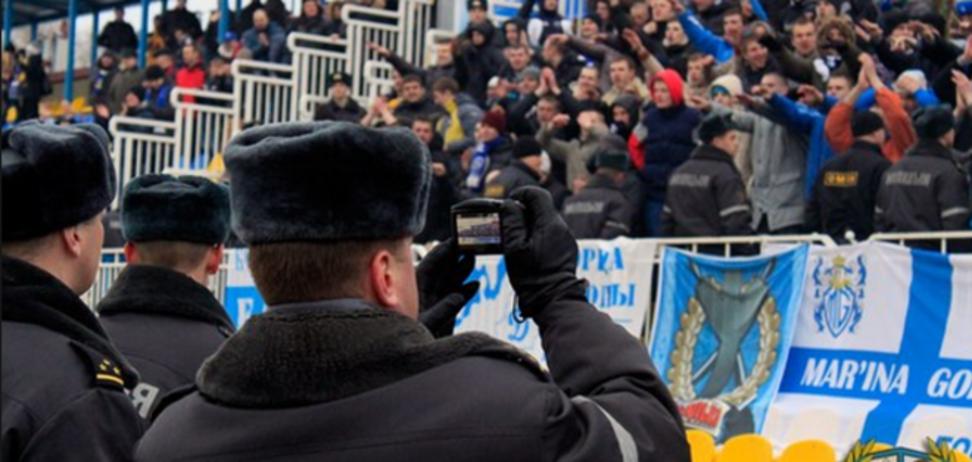 Белорусских фанатов 'Динамо' арестовали за агрессию в Италии