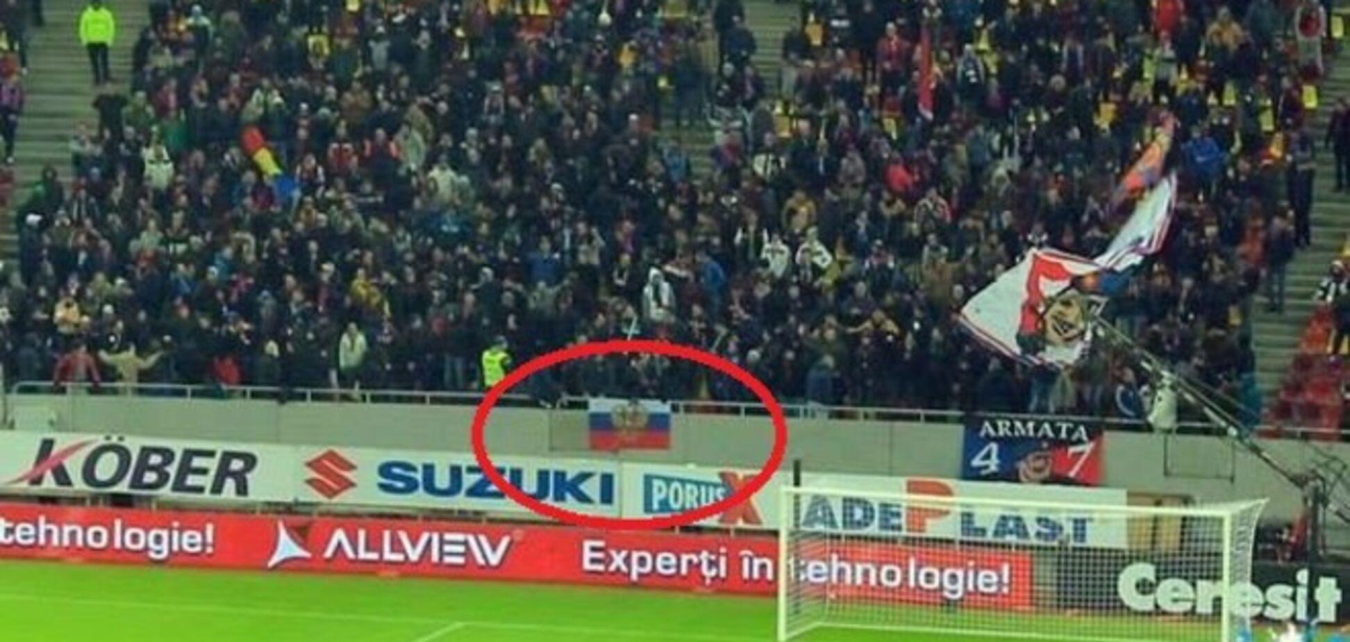 Неадекватные фанаты вывесили флаг России на матче 'Динамо' в Лиге Европы