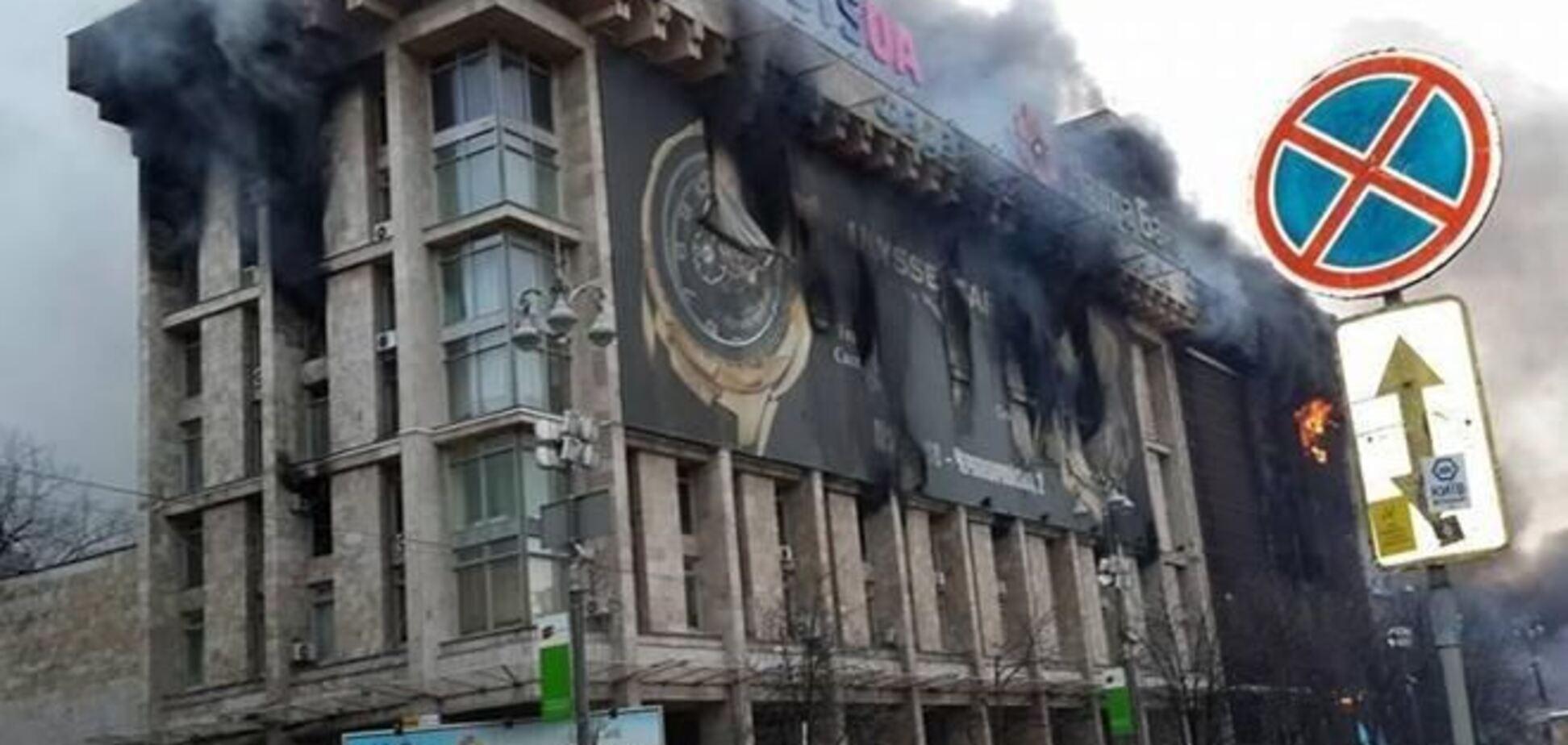 Кличко не исключает сноса Дома профсоюзов на Майдане