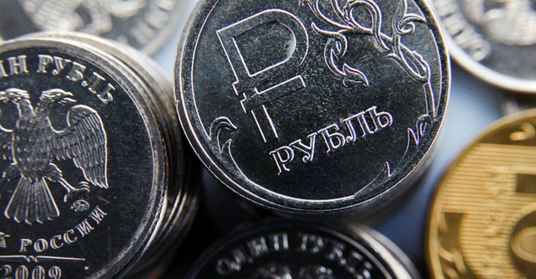 картинка валюта россии малоподвижный образ
