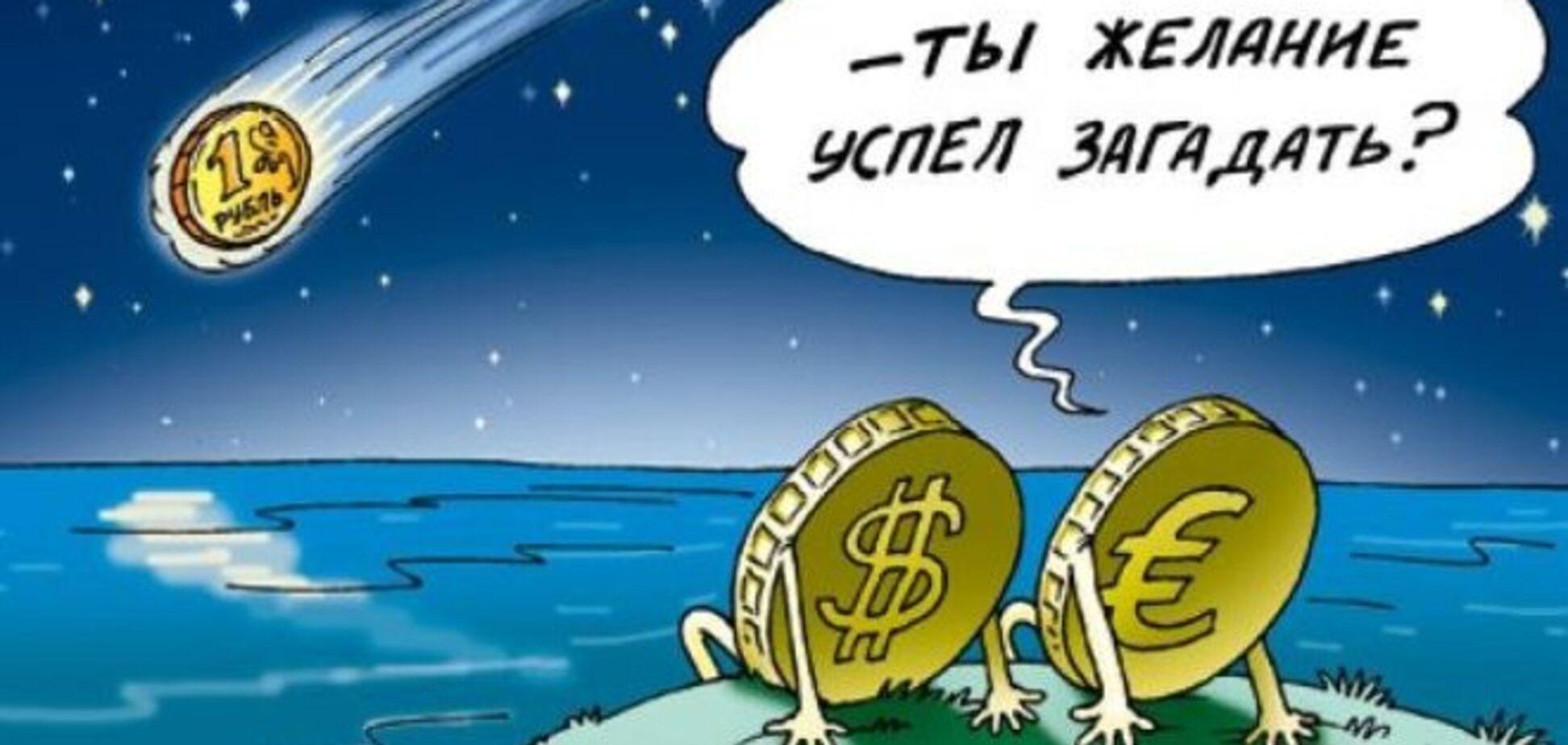Фесенко объяснил, почему обвал гривни – это не то же самое, что обвал рубля