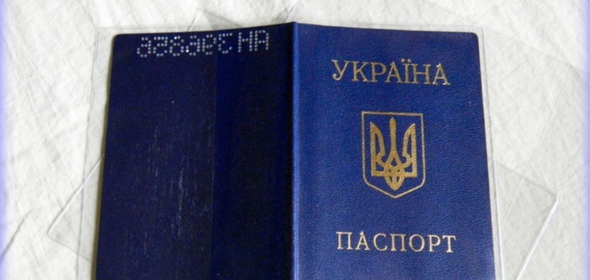 Крымчане начали массово восстанавливать украинские паспорта