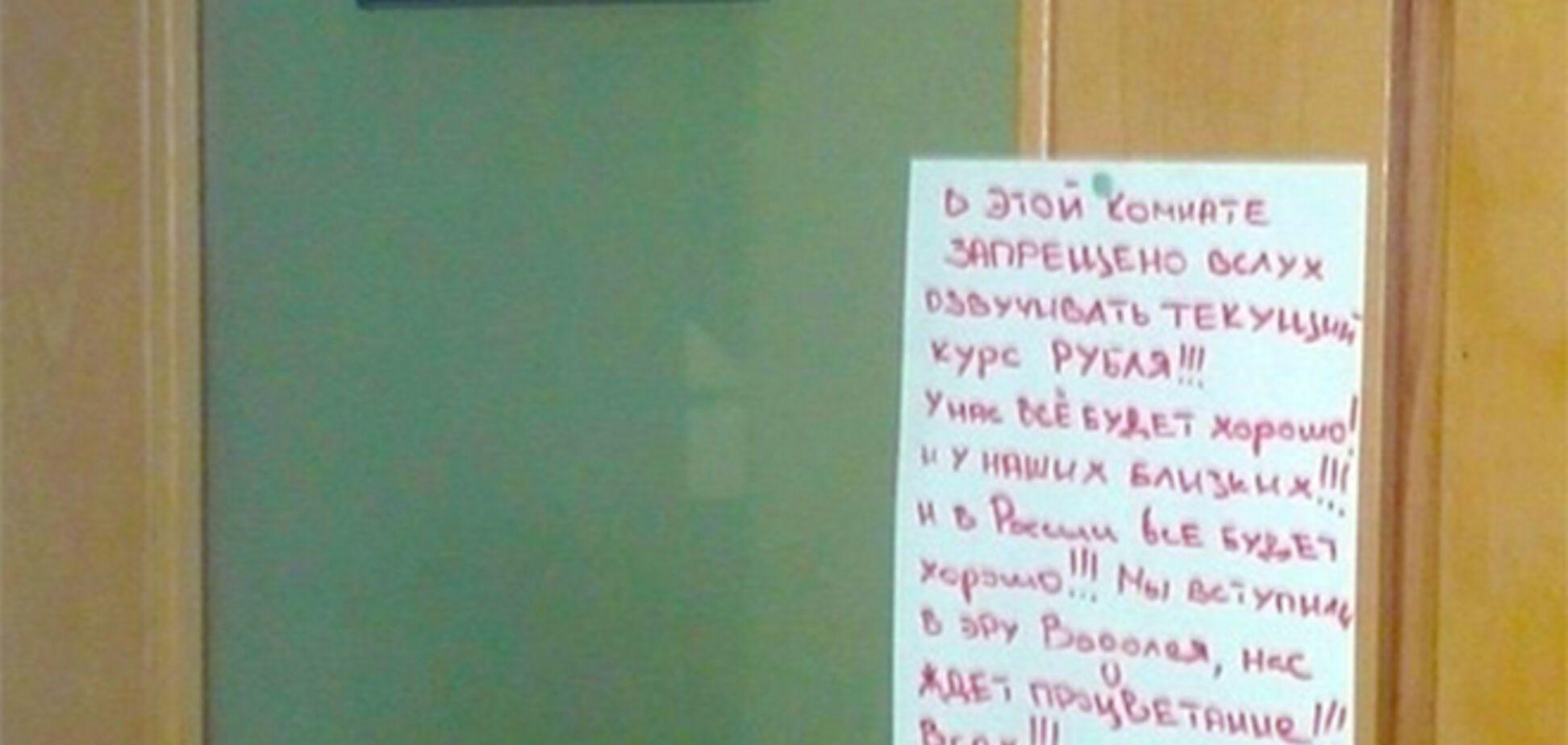 Стало известно, почему КремльТВ не замечает краха рубля: Россия вступила в эру Водолея