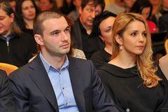 Дочь Тимошенко во второй  раз собралась замуж: СМИ уже 'назначили' дату свадьбы