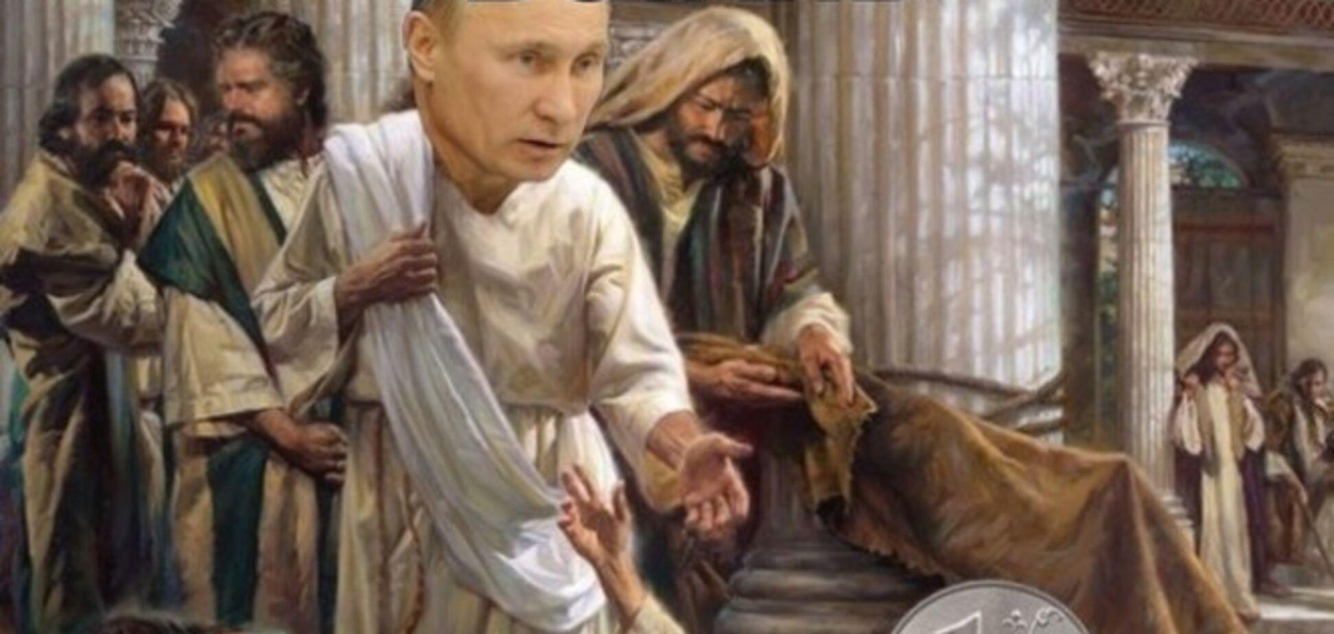 В соцсетях продолжают появляться фотожабы по случаю итоговой пресс-конференции Путина