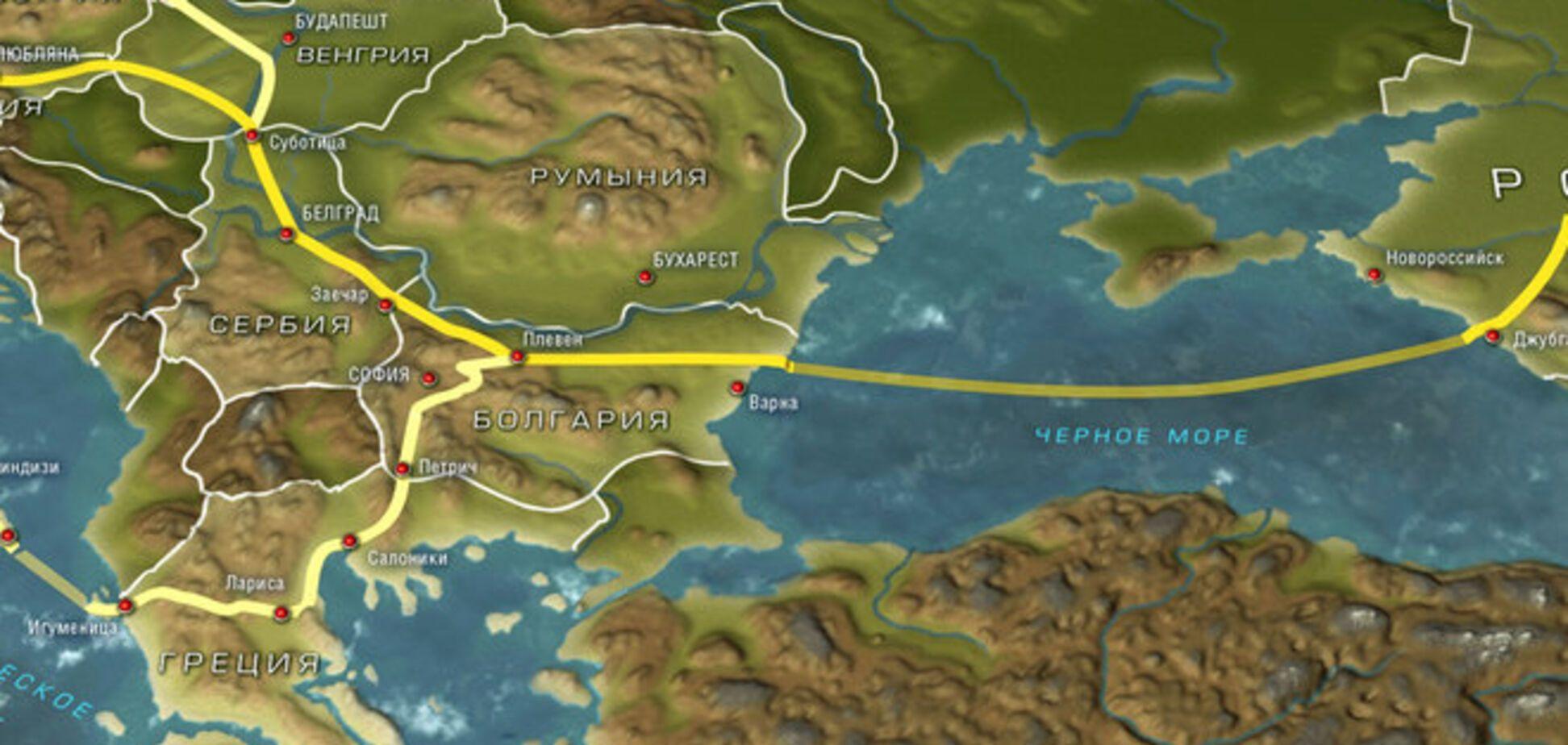 Отказ от 'Южного потока' - начало конца России?