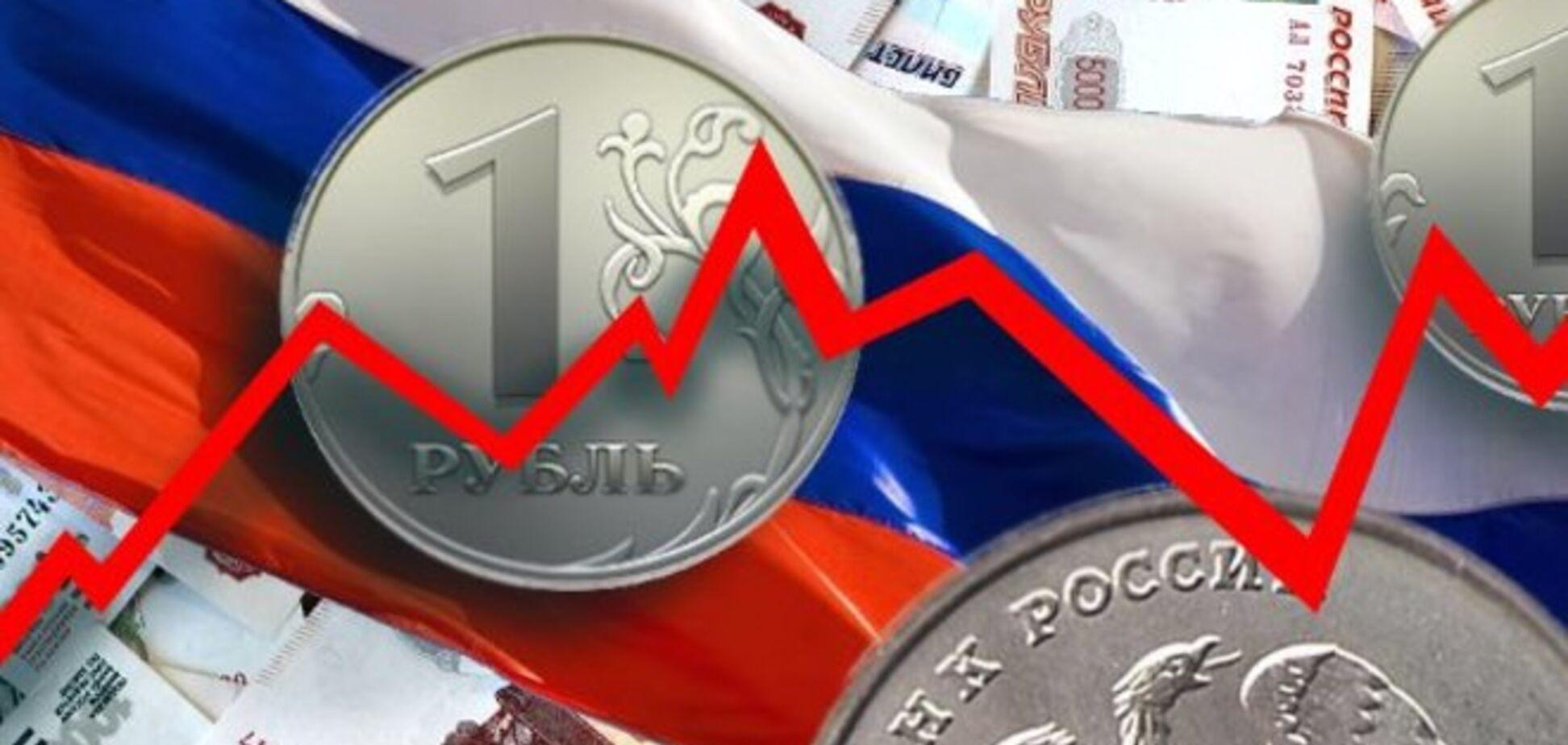 Повноцінна криза в Росії вже настала, попереду - низка дефолтів - екс-глава Мінфіну РФ