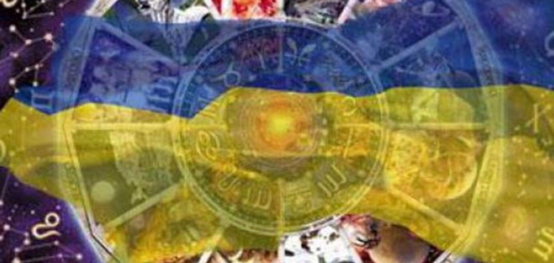 Что ожидает Украину. Гороскоп на 2015 год от астролога Влада Росса