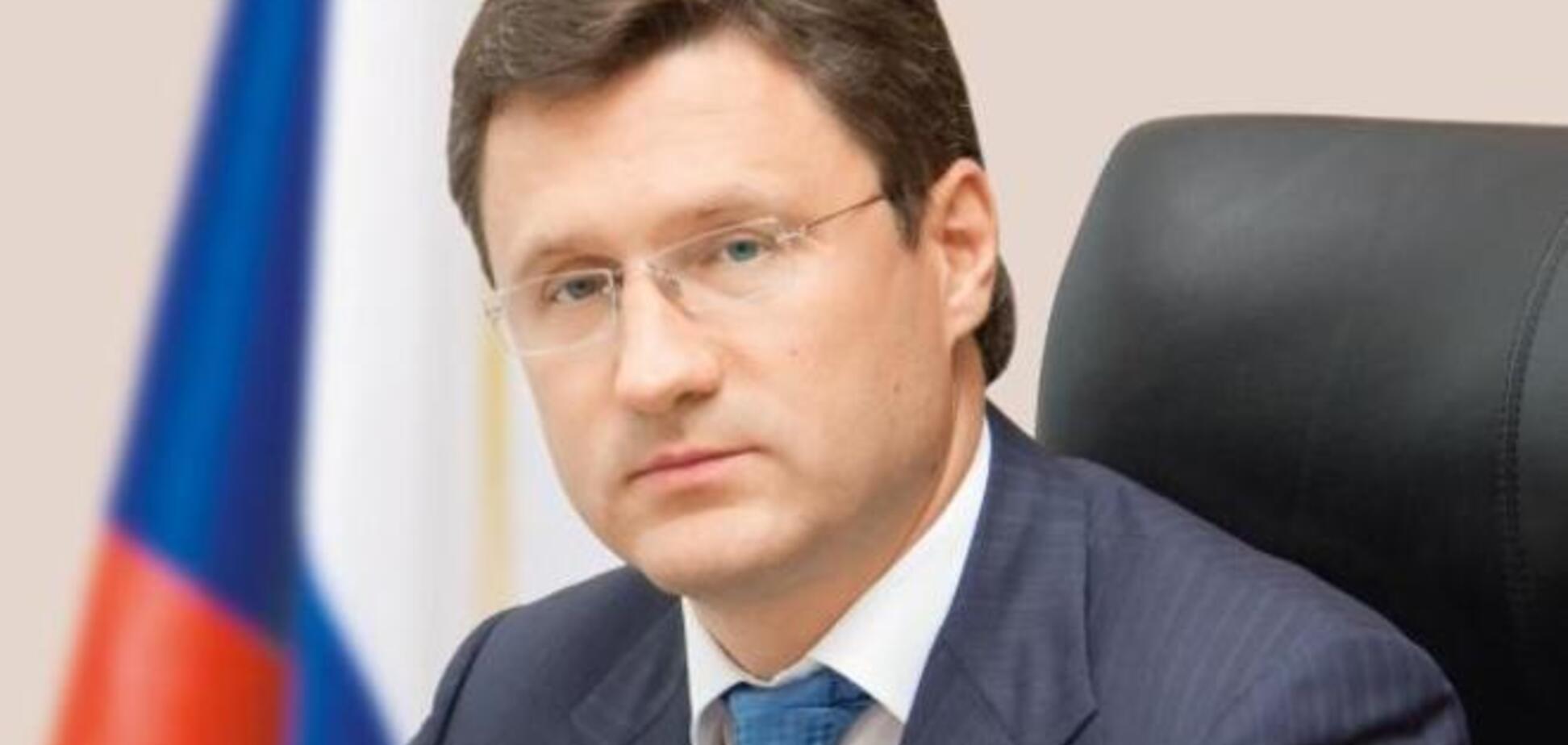 Глава російського Міненерго допустив зниження ціни на газ для України