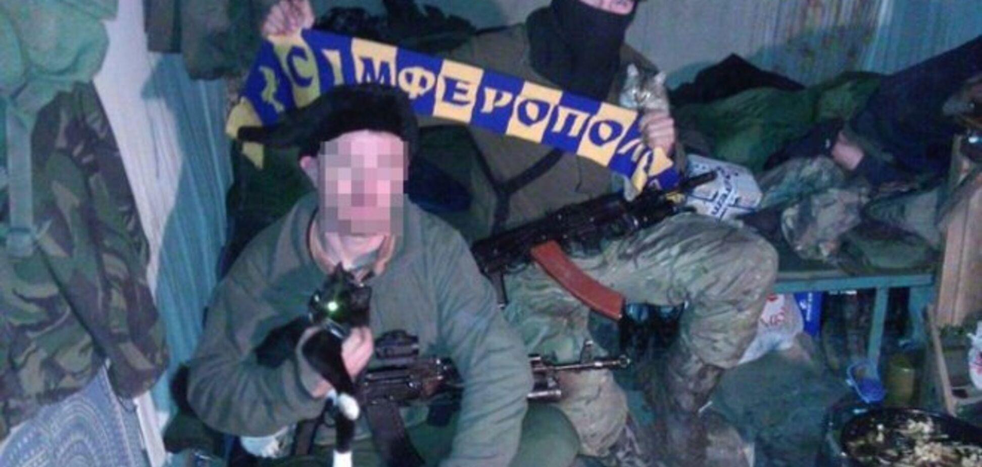 Крымские ультрас передали привет Украине из зоны АТО