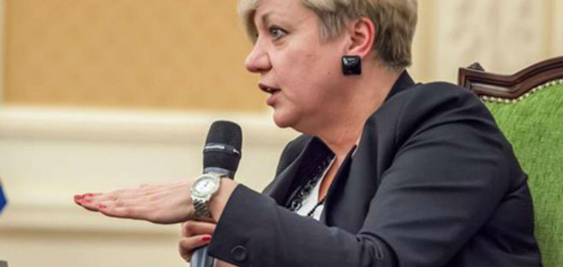 Гонтарева назвала главную причину падения гривни