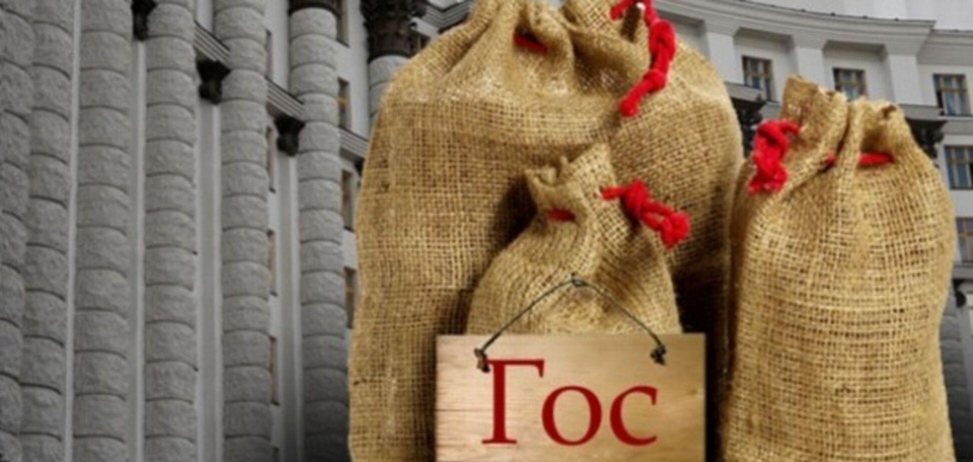 Кабмін встановив держборг України на кінець 2015 у розмірі 1,2 млрд гривень