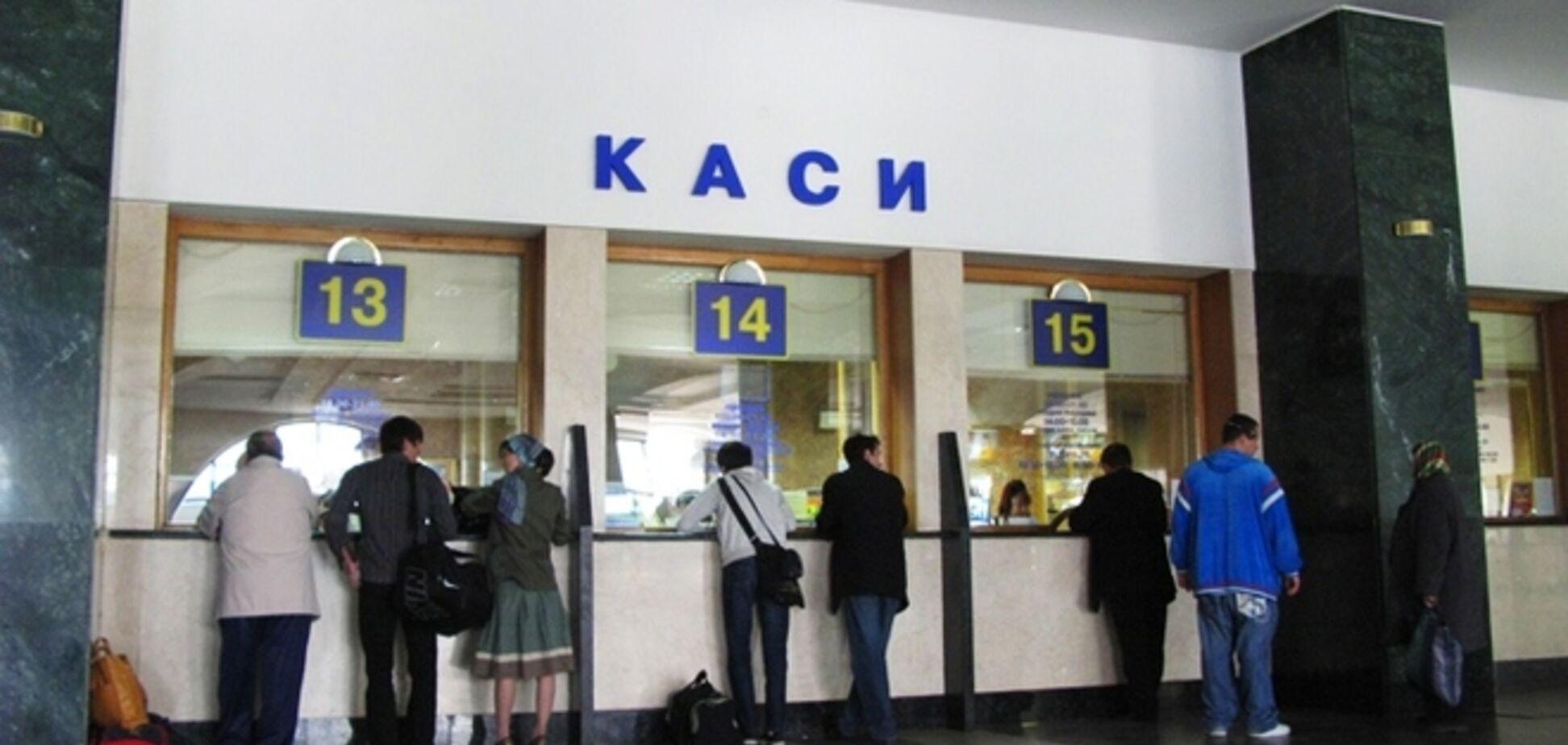 У Києві напередодні свят квитки на потяги продають за подвійним тарифом