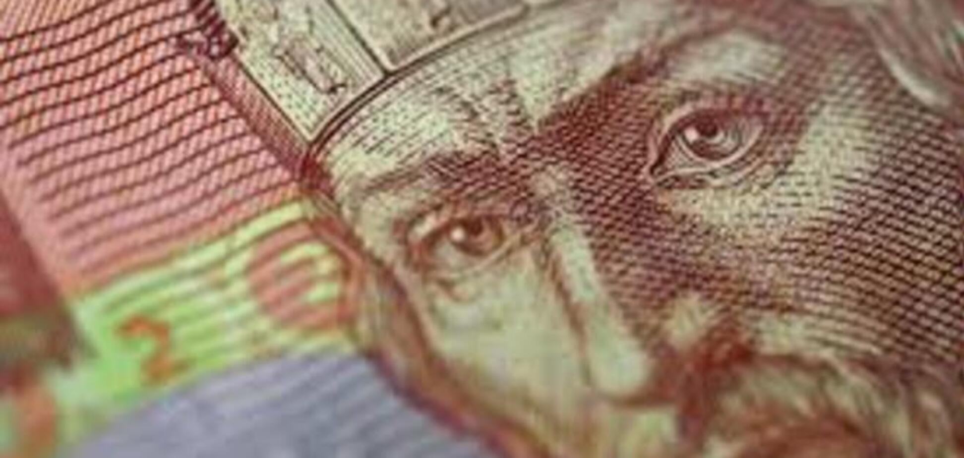НБУ понизил курс гривни на 11 копеек