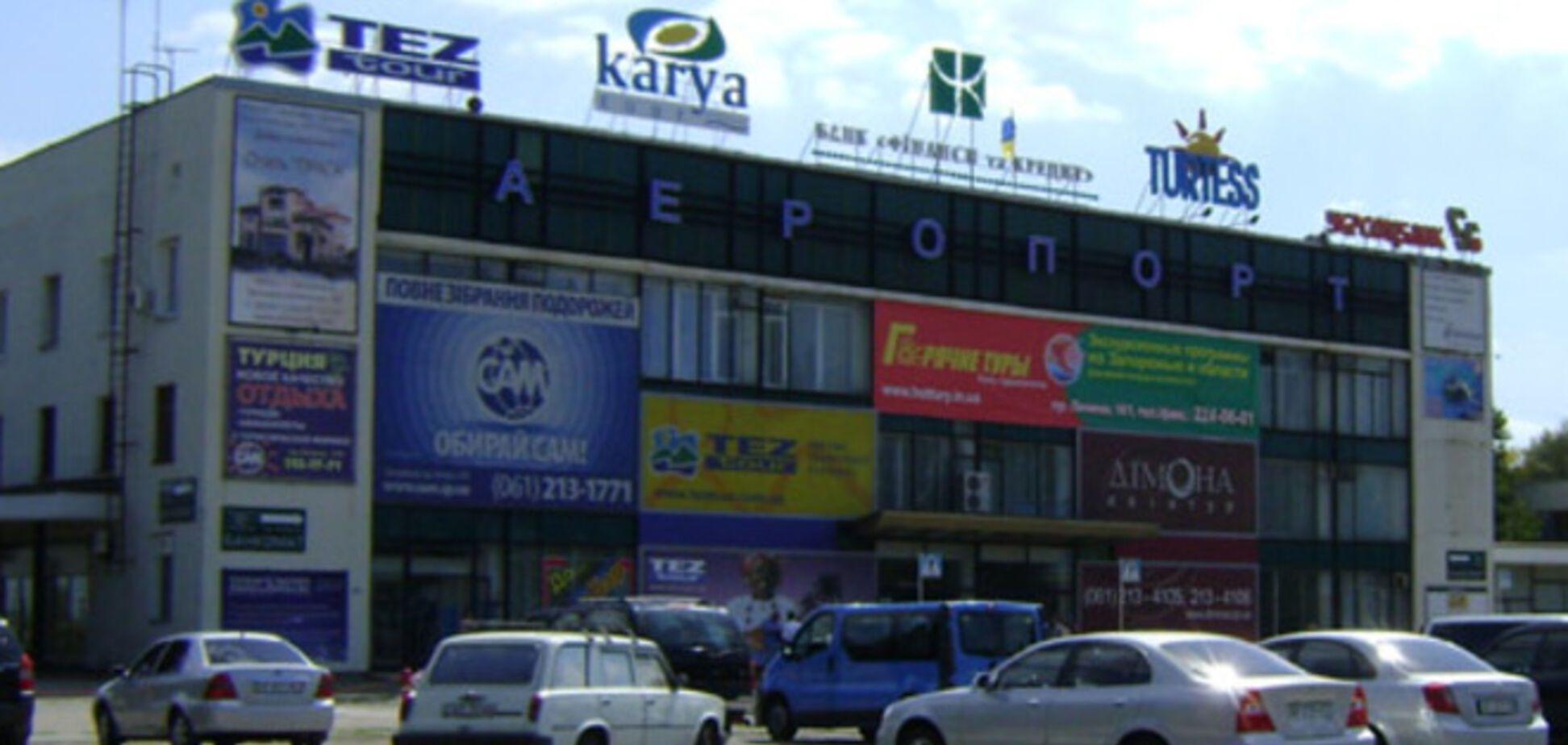 Аеропорт Запоріжжя відновив роботу
