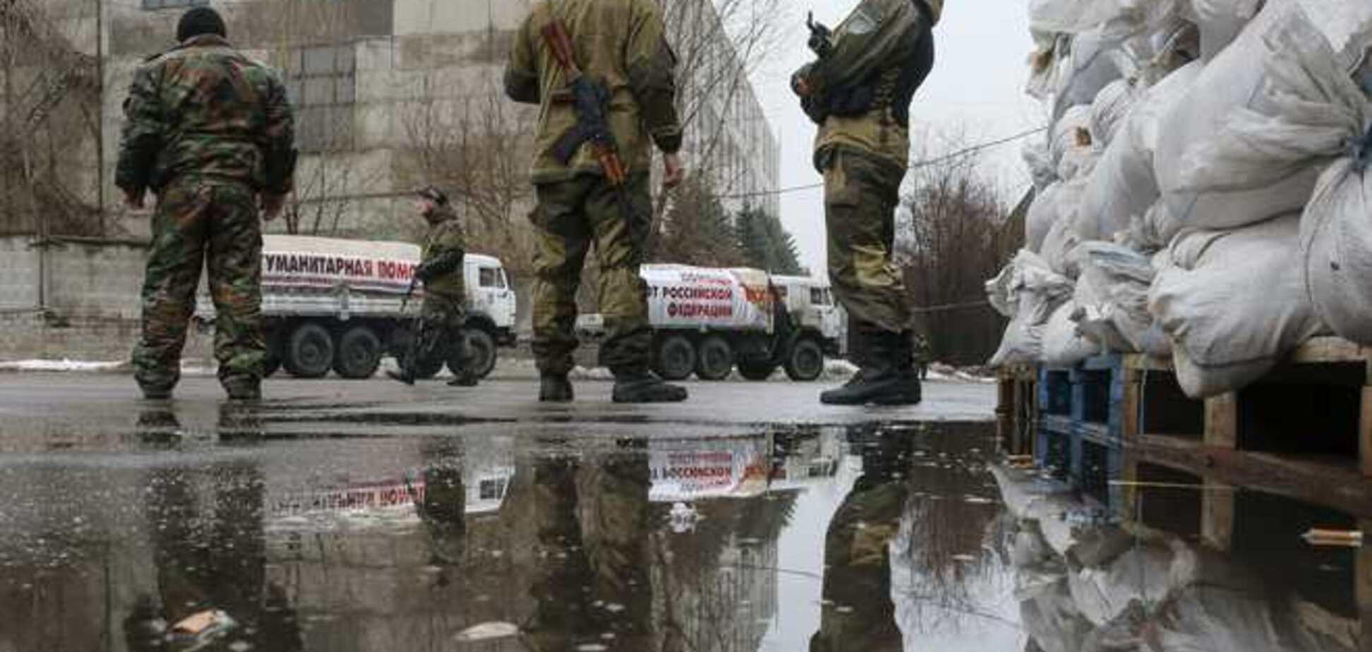Террористы 'ЛНР' создали новое подразделение для ликвидации подполья