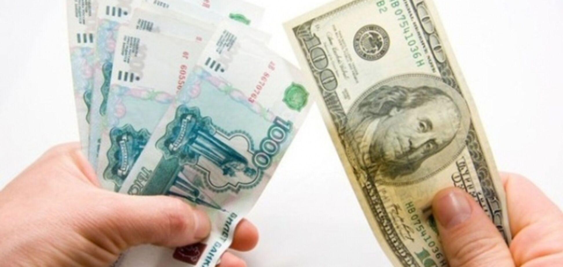 У Росії долар знову почав падіння