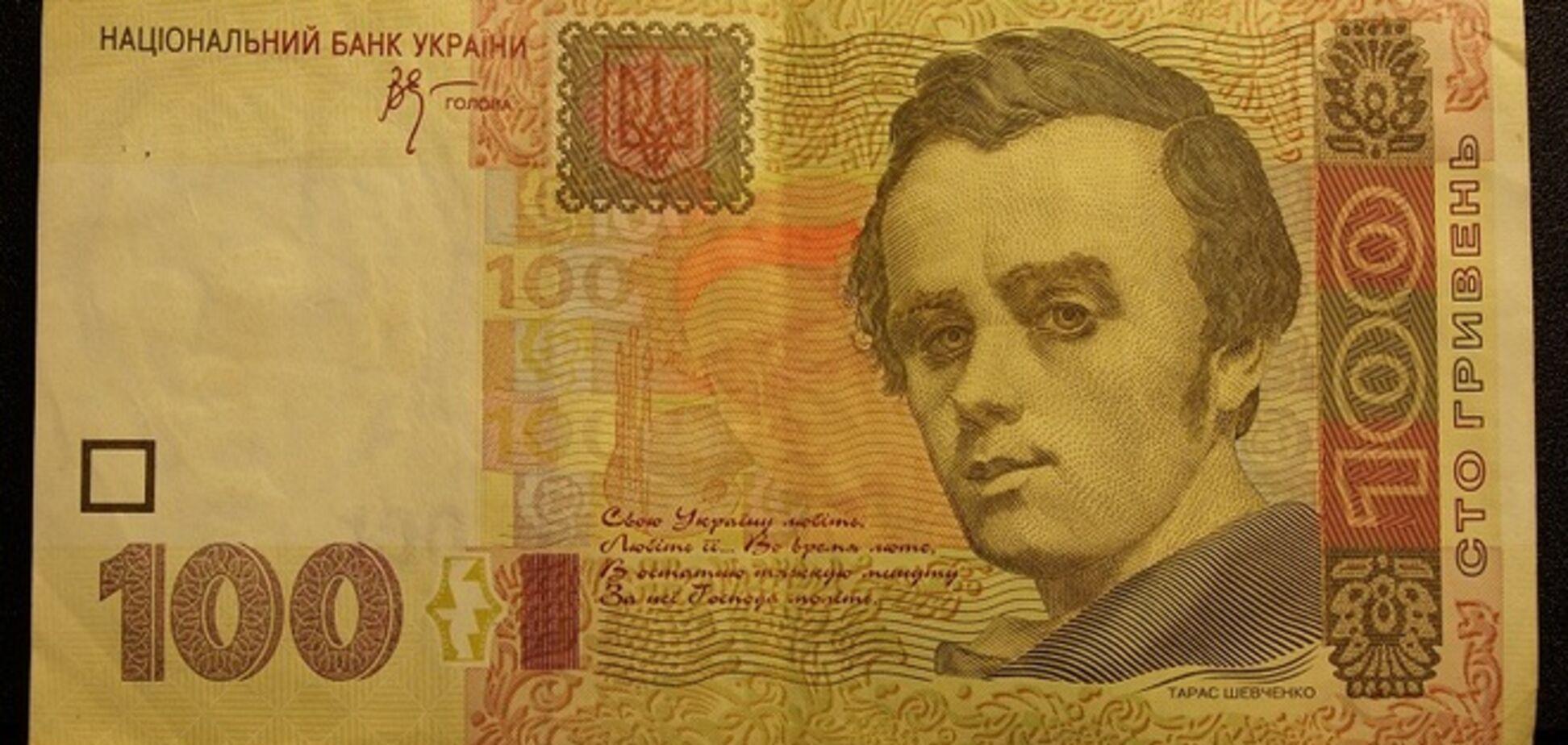 Нацбанк презентує нову банкноту номіналом 100 гривень