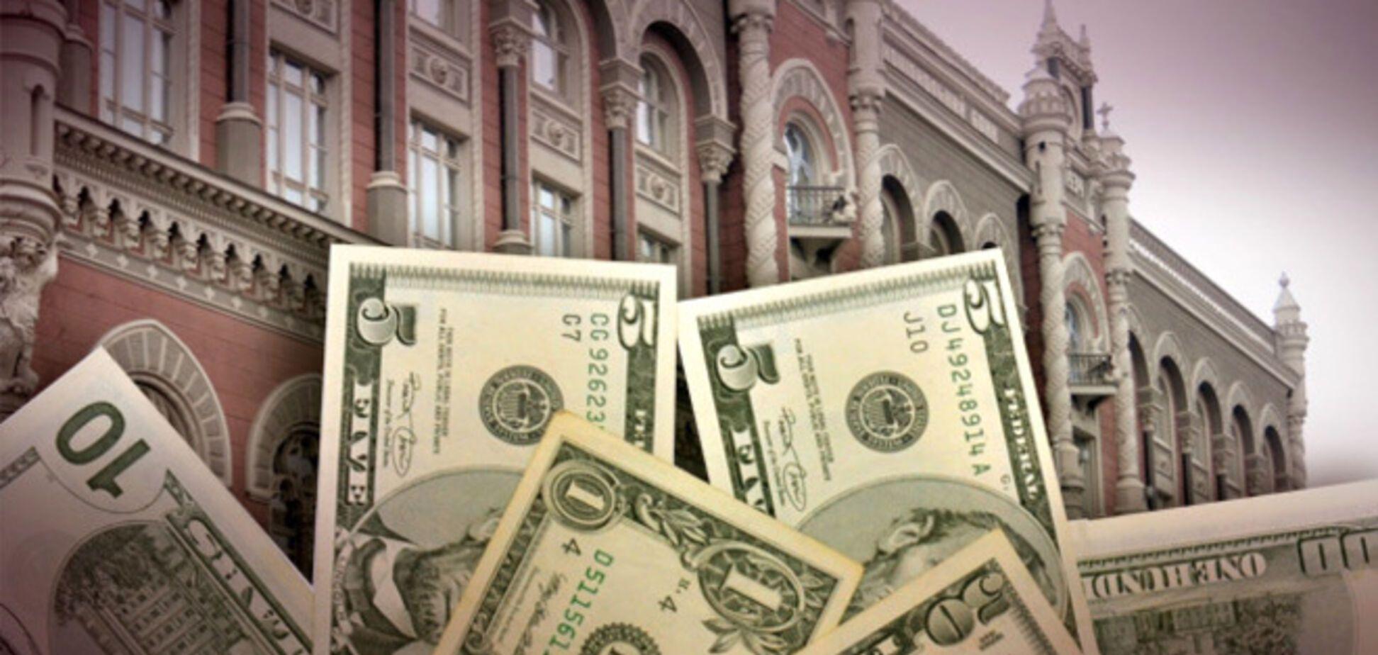 НБУ переводит валютные кредиты в гривню по курсу 7,99
