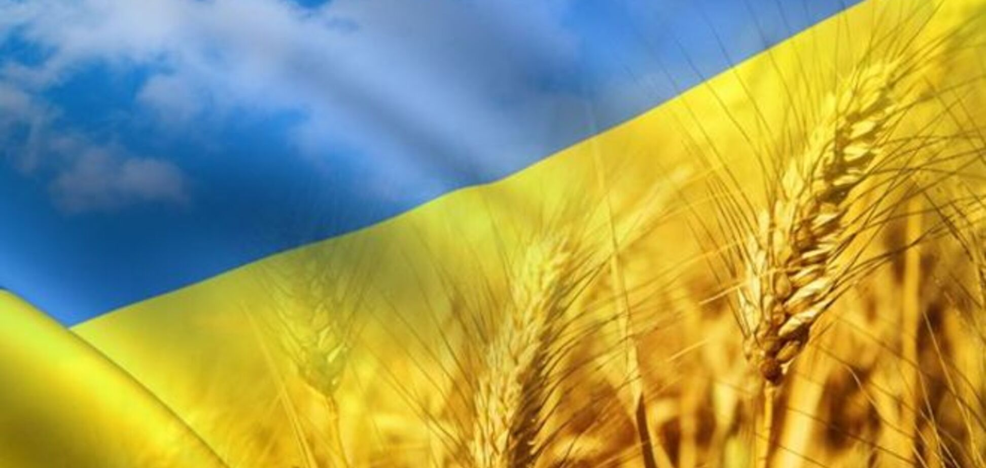Розпад Росії як запорука створення безпечного для України зовнішньополітичного середовища