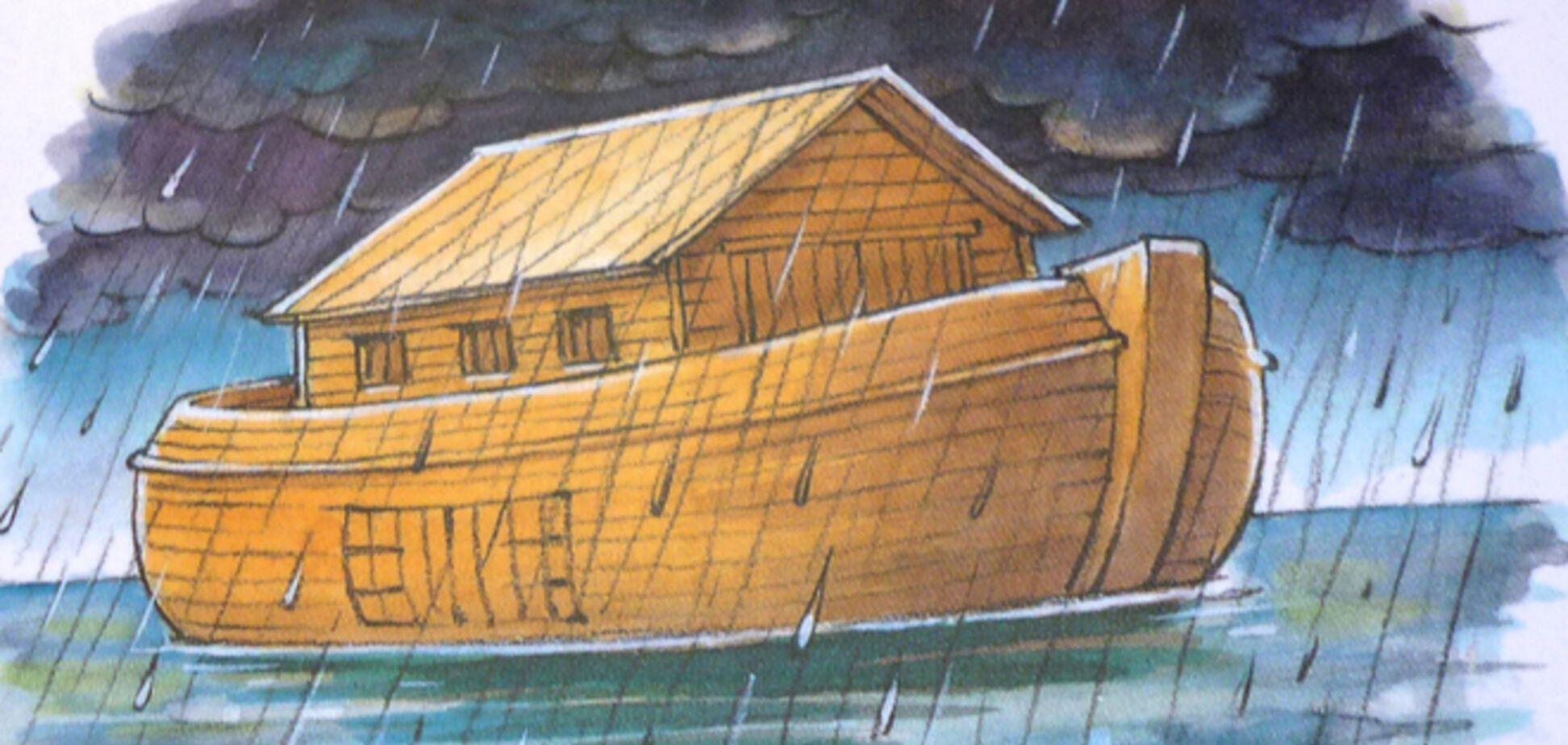 У Росії за 1 млрд будують 'Ноїв ковчег'