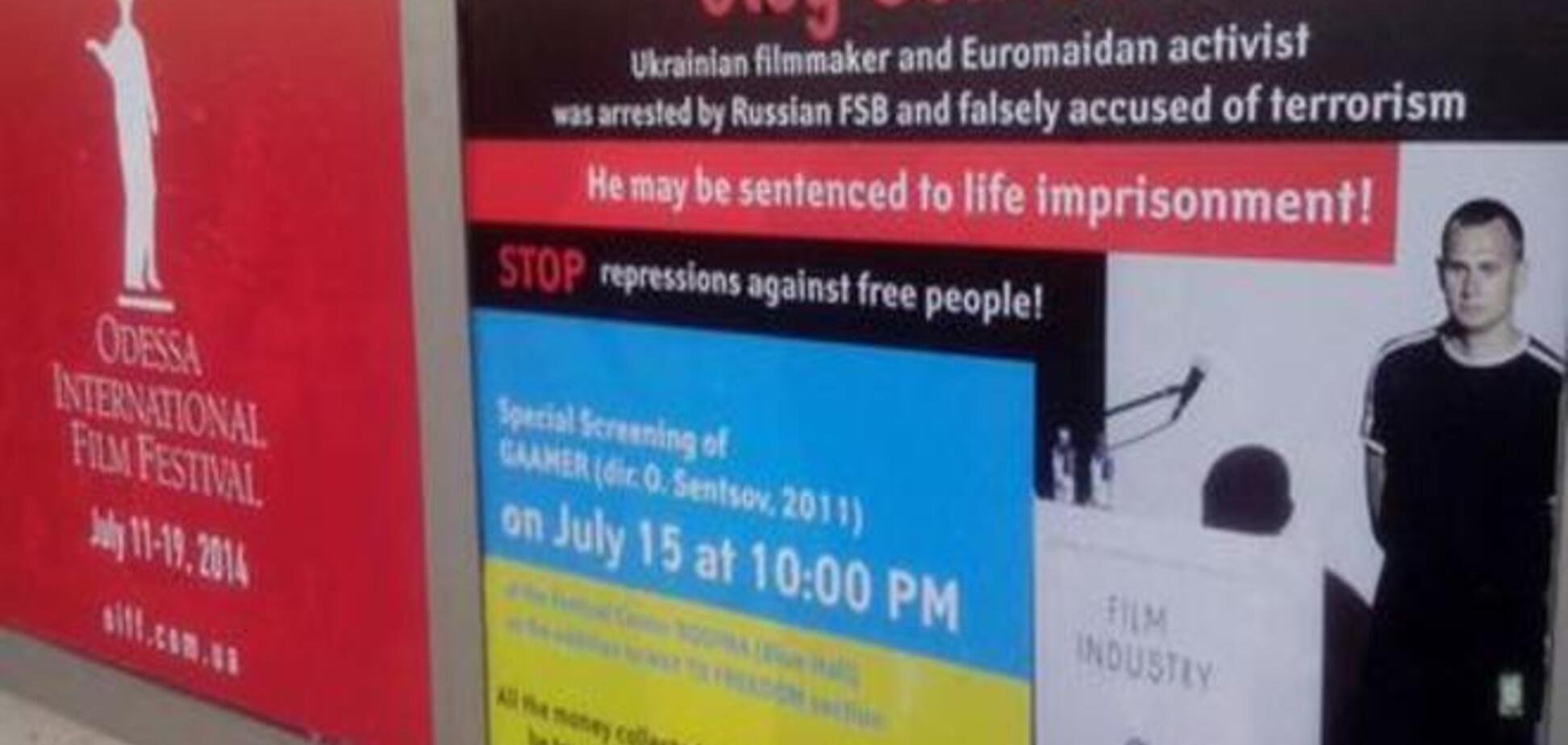 Олега Сенцова оставили под стражей до 11 апреля 2015 года