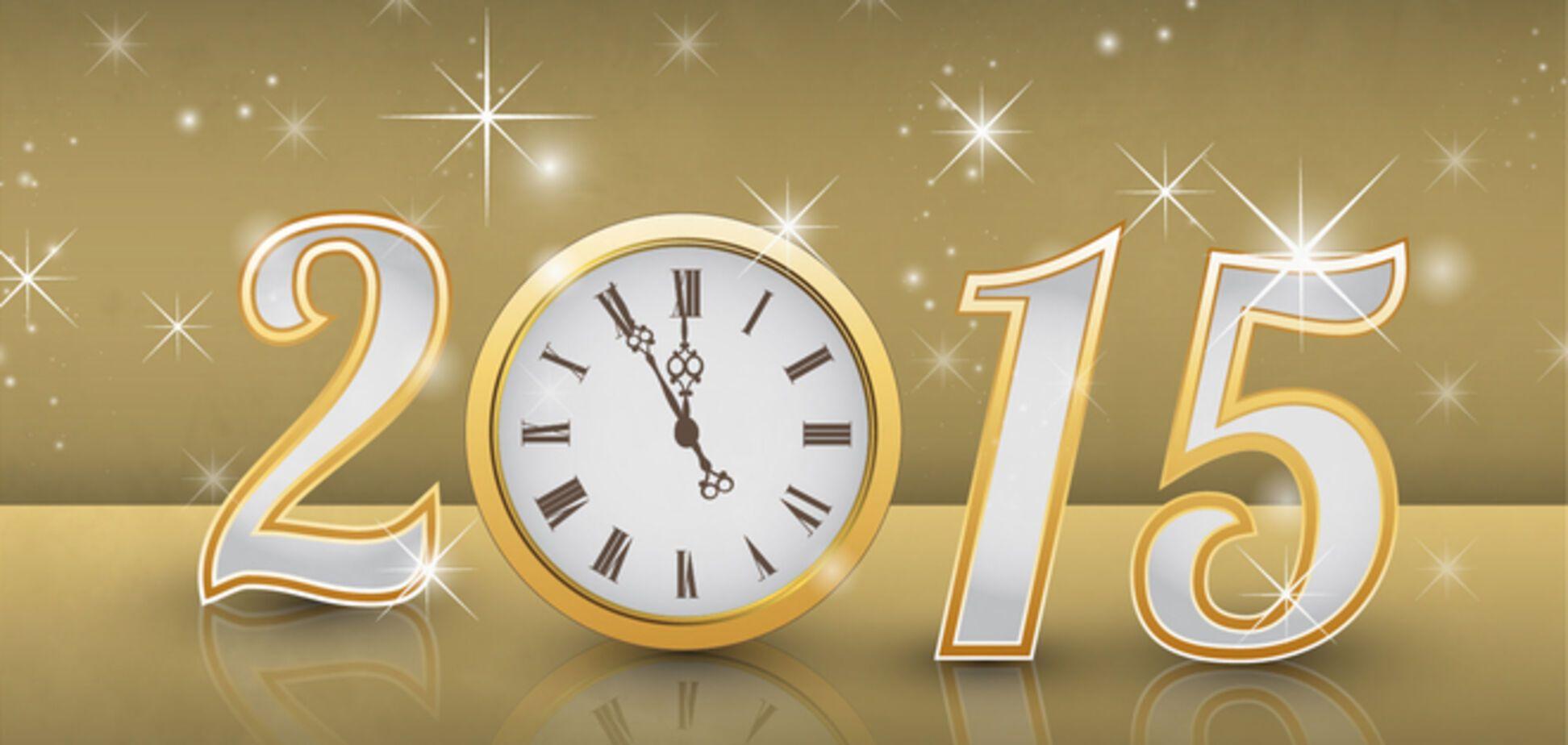 Что Украине готовит новый год: прогнозы-2015 и итоги-2014