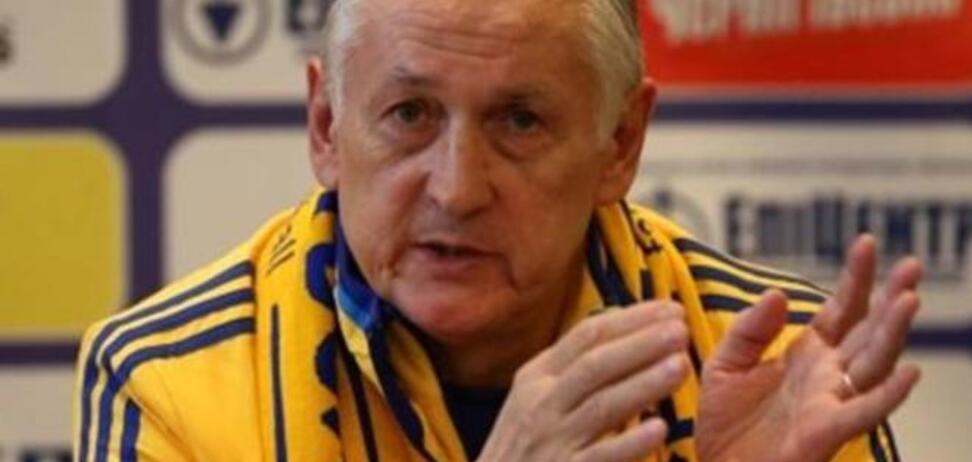 Тренер сборной Украины объяснил провальный старт в отборе Евро-2016