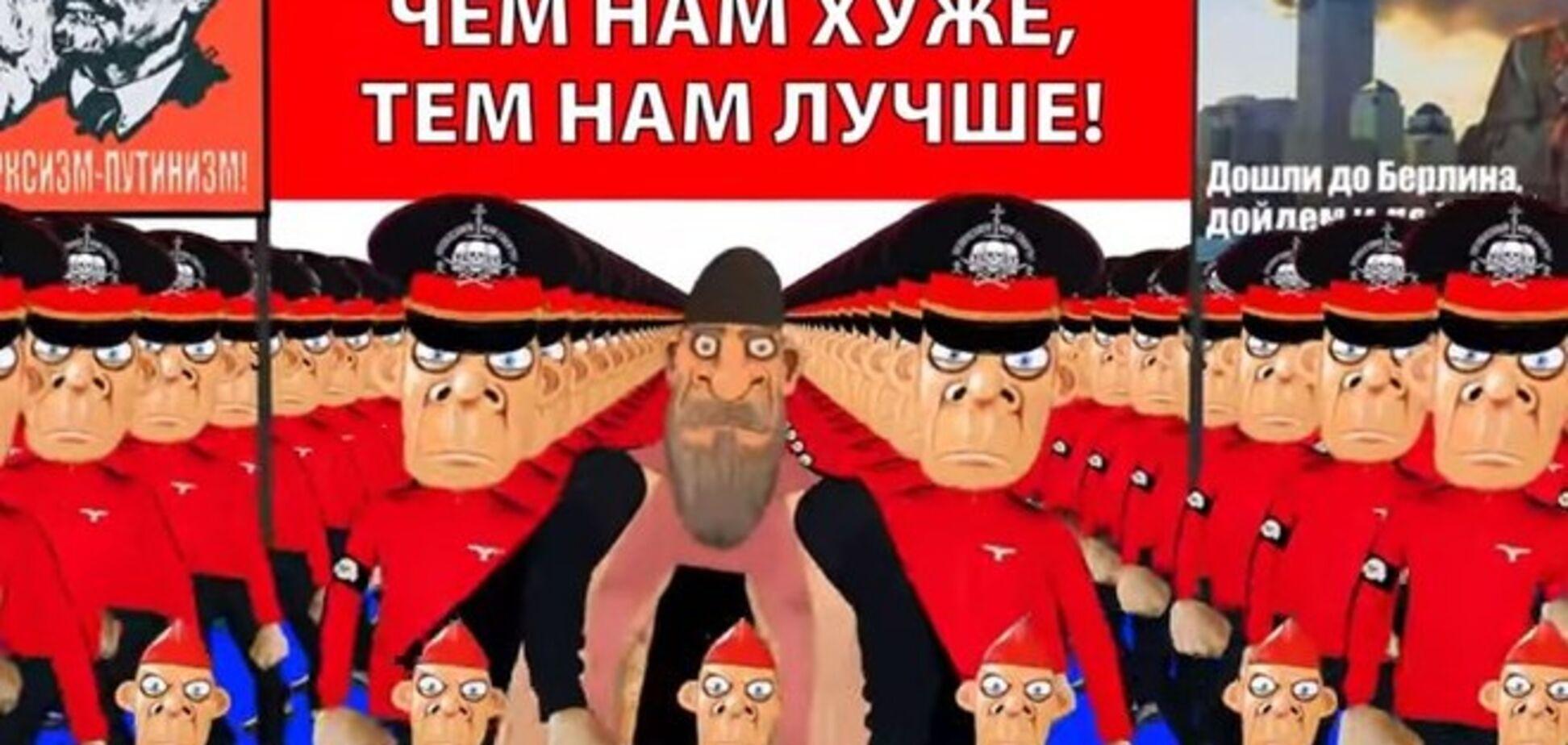 Росіянам наочно і дуже смішно показали, що з них робить телевізор: опубліковано відео