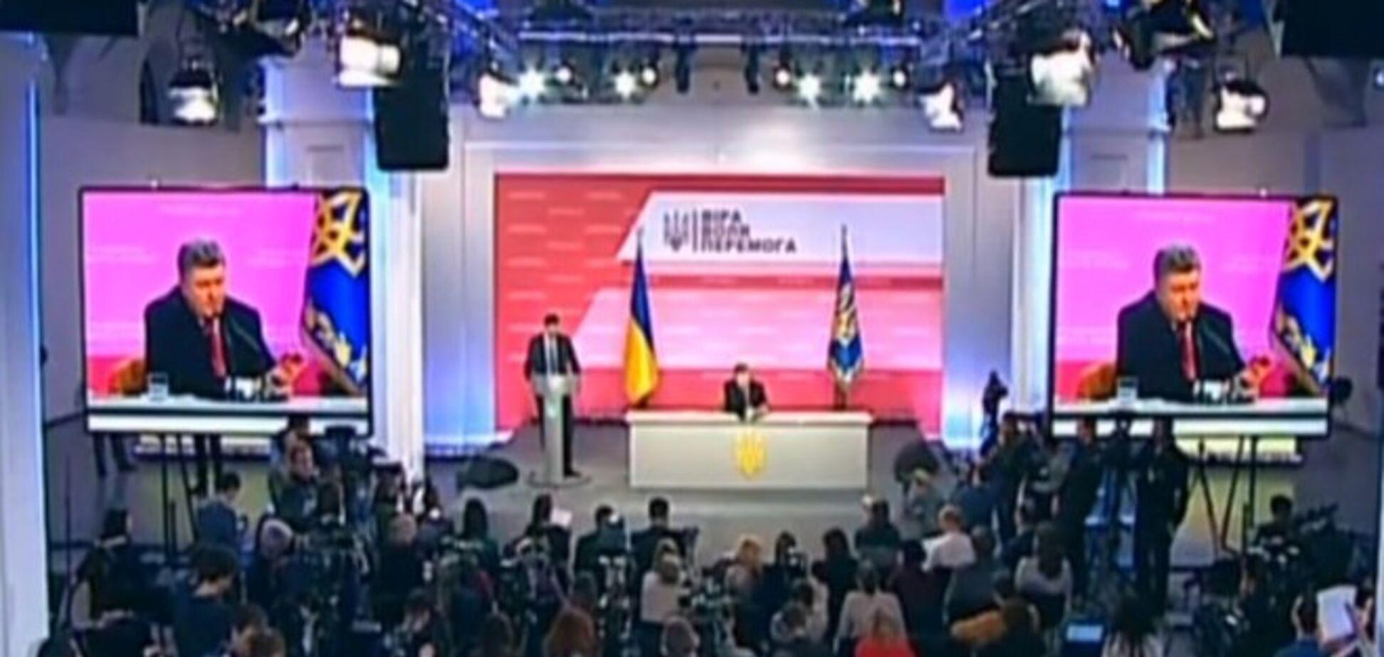 Україна почала імпорт електроенергії з Росії - Порошенко