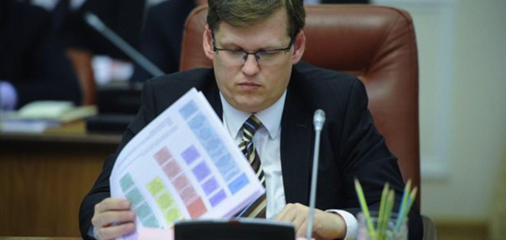 Министр Розенко жалуется на низкую зарплату и хочет оформить субсидию